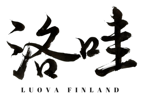 Luova Finland Logo